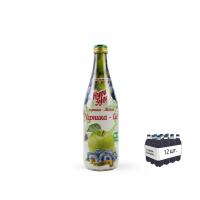 Черника - Яблоко 0,5 л